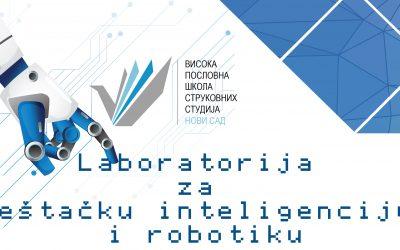 Laboratorija za veštačku inteligenciju i robotiku