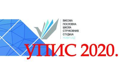 Konkurs za upis na I godinu osnovnih strukovnih studija školske 2020/2021